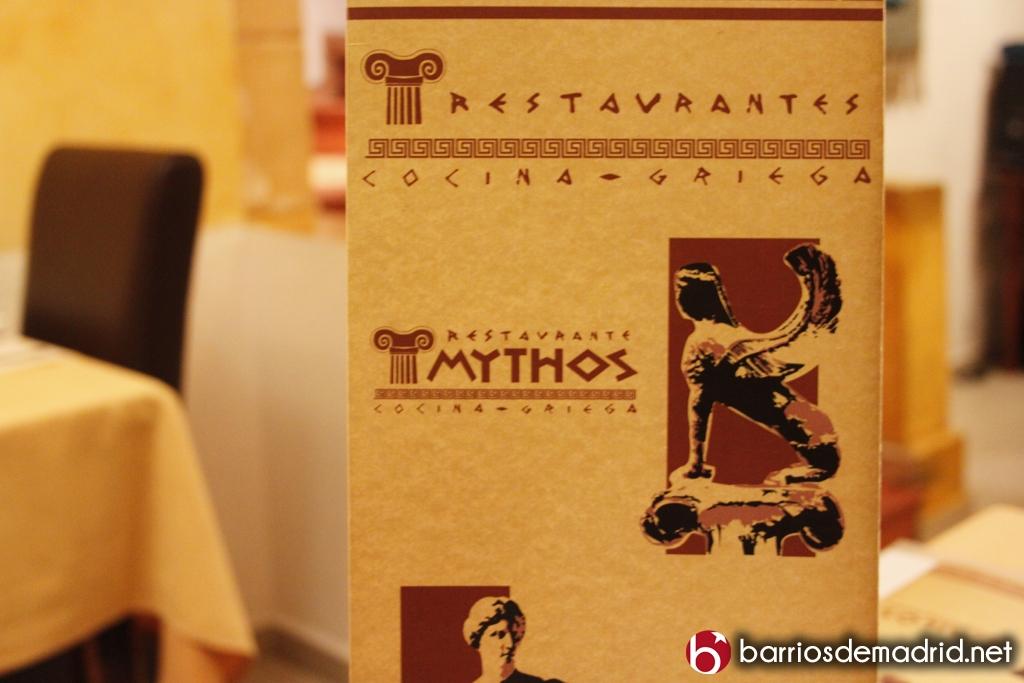 restaurante mythos (2)
