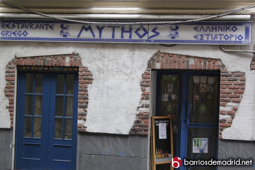 restaurante mythos (12)